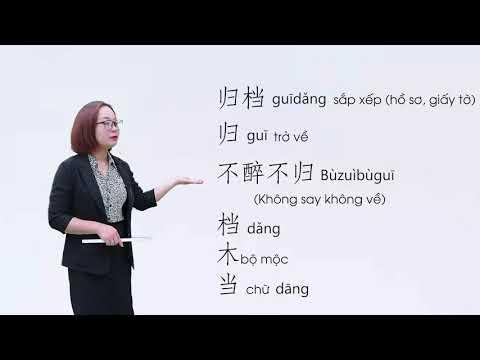 Học tiếng Trung theo chủ đề: Giao tiếp văn phòng - Phần 2