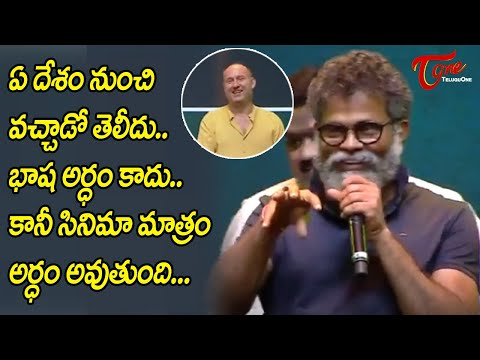 Director Sukumar Speech at PushpaRaj Introducing | Pushpa Movie Event | TeluguOne Cinema