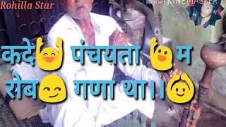 Dada ।।Aala ।।Hooka Status Haryanvi.... Rohilla Star