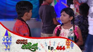Tara Tarini | Full Ep 464 | 30th Apr 2019 | Odia Serial – TarangTV