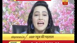 REVELATION: Ram Rahim's daughter Honeypreet is hiding in Nepal; raids being conducted
