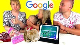 ПУХЛЫЙ ГУГЛ ЧЕЛЛЕНДЖ окей, гугл! chubby google challenge ok, google