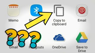 Where Is Clipboard On Android? | 2020 | Easy Way! | MF Creations