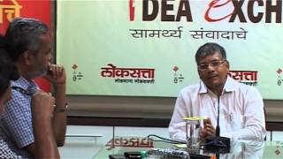 Prakash Ambedkar Lived Normal Life In His Childhood