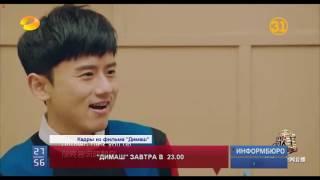 Димашу Кадайбергенову исполняется 23 года