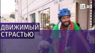 Испанский болельщик приехал на ЧМ 2018 на велосипеде