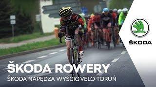 ŠKODA napędza wyścig Velo Toruń