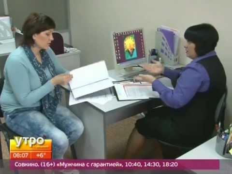 Гороскоп на 2016 тельцы василиса володина