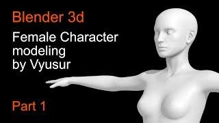 modelando uma mulher para malha básica no blender