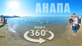 Море в Анапе 26 апреля — Видео 360°