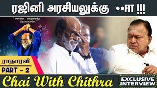 ரஜினி அரசியலுக்கு ..FIT !!! | CHAI WITH CHITHRA | RADHA RAVI PART - 2