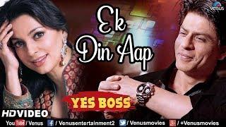 Ek Din Aap - HD VIDEO | Shah Rukh Khan & Juhi Chawla | Yes Boss | 90's Romantic Hindi Songs