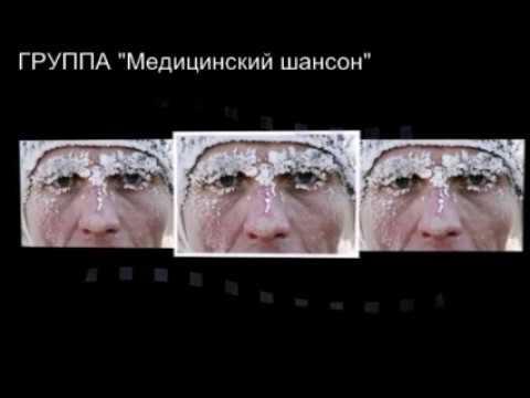 """""""ПЬЯНЫЕ НА СНЕГУ """" (пародия на песню """"Яблоки на снегу """") Юрий Гарин"""