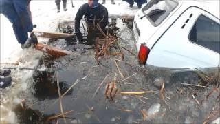 Реальная история спасения утонувшей под лед нивы 21.01.2017 Самарская облать