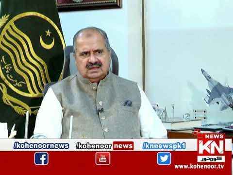 Shiqayat 31 January 2021 | Kohenoor News Pakistan