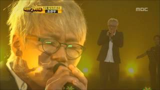6R(2), #10, Yoon Min-soo - Only longing grows, 윤민수 - 그리움만 쌓이네, I Am A Singer 20