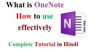 What is OneNote 2016 l How to use OneNote 2016 effectively in Hindi l OneNote 2016 Tutorial