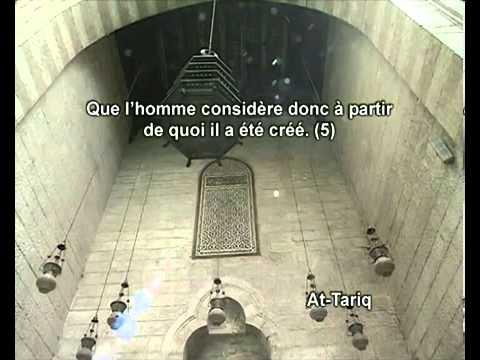 Sourate Lastre nocturne <br>(At Tariq) - Cheik / Ali El hudhaify -