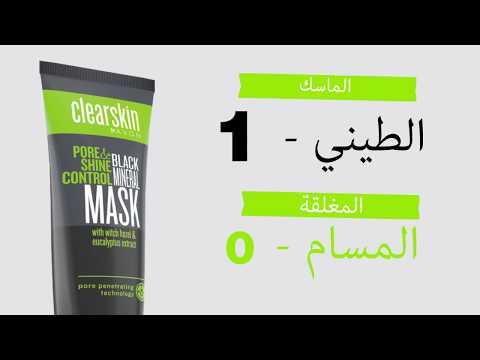 Yeast mask para sa mukha ay contraindications