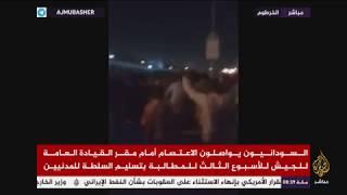تواصل الاعتصام أمام مقر القيادة العامة للجيش السوداني