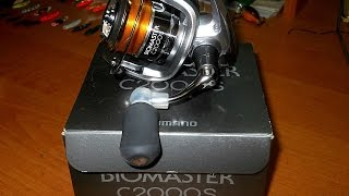 Shimano twin power 11 c2000hgs