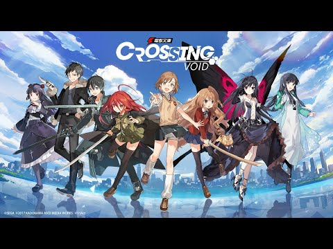 Vídeo do Crossing Void - Global