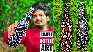 Quick And Easy Bottle Art | 1 Design In 4 Method | Green Toons