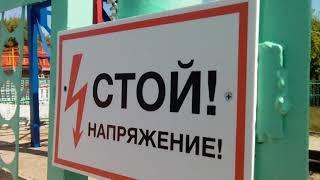 На Балаковской АЭС начались комплексные противоаварийные учения