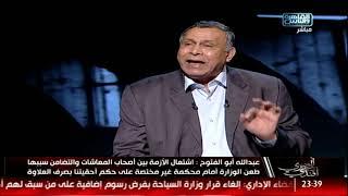 عبدالله أبو الفتوح: 3.8 مليون مواطن إجمالي مستفيدي قرار الرئيس السيسي