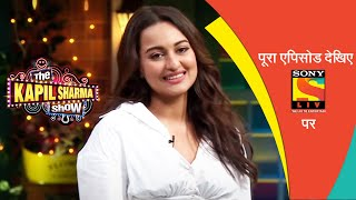 Click here to watch the full episode of The Kapil Sharma Show:  https://www.sonyliv.com/dplnk?schema=sony://asset/6071531782001#utm_source=YOUTUBE&utm_medium=slate&utm_campaign=YT_traffic  Click here to Subscribe to SonyLIV: http://www.sonyliv.com/signin  Click here to Subscribe to SET India: https://www.youtube.com/channel/UCpEhnqL0y41EpW2TvWAHD7Q?sub_confirmation=1  Click here to watch The Kapil Sharma Show Season 2: https://www.youtube.com/playlist?list=PLzufeTFnhupwf9XxkXpD-xDdoHxtWhYeF  Episode 64: Welcome The Cast Of Mission Mangal --------------------------------------------------------------------------------- In today's episode, we welcome the cast of Mission Mangal, which includes the superstar Akshay Kumar, Sonakshi Sinha, Taapsee Pannu. Stay tuned for more exciting content.  About The Kapil Sharma Show Season 2 :  ---------------------------------------------------------------- Kapil Sharma is back with a new 'Salah Center' (Consultancy Business) in a Mohollah with absurd characters. The wealthy milkman Bachcha Yadav (Kiku Sharda) with his wife Titli Yadav (Bharti Singh) and sister-in-law Bhoori (Sumona Singh) is the one who has rented out houses within the Mohollah and is Kapil Sharma's business partner. The neighbors in the Mohollah are also full of quirks and don't shy away from the antics. With celebrities gracing every episode, The Kapil Sharma Show promises fun-filled entertaining weekends.  More Useful Links :  * Visit us at : http://www.sonyliv.com  * Like us on Facebook : http://www.facebook.com/SonyLIV  * Follow us on Twitter : http://www.twitter.com/SonyLIV Also get Sony LIV app on your mobile  * Google Play - https://play.google.com/store/apps/details?id=com.msmpl.livsportsphone  * ITunes - https://itunes.apple.com/us/app/liv-sports/id879341352?ls=1&mt=8   #thekapilsharmashow #comedy #MissionMangal #AkshayKumar