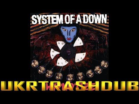 System of a Down - Lonely Day (Instrumental) [UkrTrashDub]
