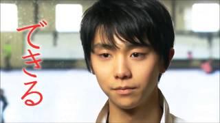【羽生結弦】 The Other Self 【MAD】 Yuzuru Hanyu