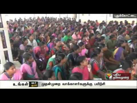 Demonstration-of-usage-of-electronic-voting-machine-for-first-time-voters-at-Pudukottai