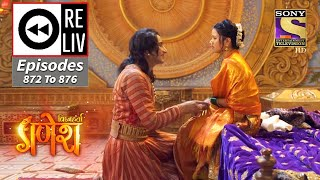 Weekly Reliv - Vighnaharta Ganesh - 12th April To 16th April 2021 - Episodes 872 To 876