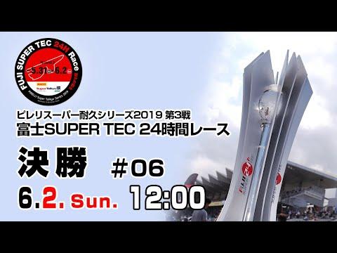 スーパー耐久 第3線SUZUKA S耐 決勝6