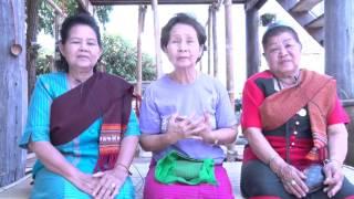 วัฒนธรรมไทยวน สีคิ้ว ตอนการละเล่นไทยวน