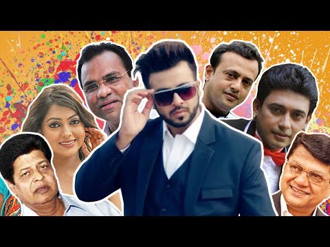 Viruses of Bangla Film Industry (EXPOSED) - Shakib Khan | Riaz | Misa Sawdagar | Zayed Khan