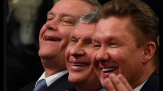 Банки Шотландии отмывали деньги из России