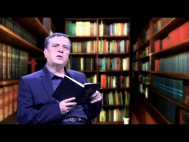 Тълкувание на Евангелието по св.ап. и ев. Матей, глава 15, Иван Николов - ППТВ