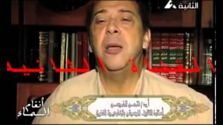 b9a2ac1c31632 مشاهدة وتحميل فيديو تقليد الشيخ عبدالباسط عبدالصمد سورة الطارق ...