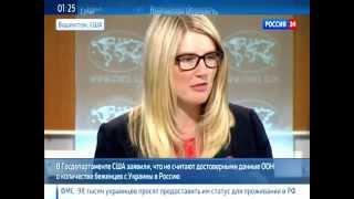 Госдеп не верит сообщениям о беженцах с Украины.