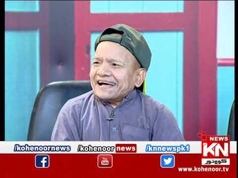 Shugal Mughal 09 November 2019 | Kohenoor News Pakistan
