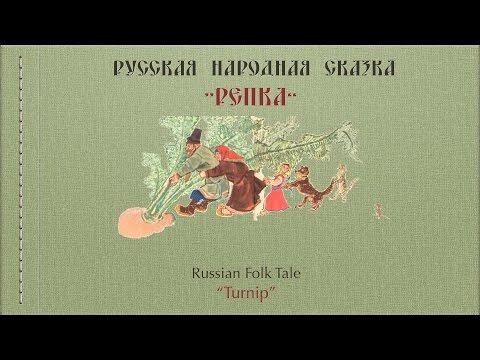 """Russisch Lernen mit dem Volksmärchen """"Rübe"""" (""""Repka"""")"""