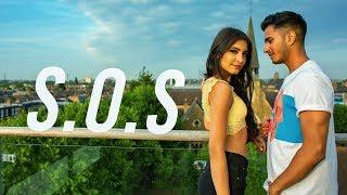 SOS Sound Of The Summer  Arjun