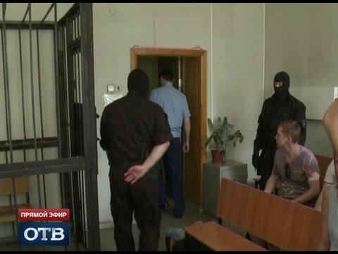 , title : 'На суде по делу Лошагина появились люди в черном'