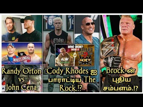 Brock Lesnar-ன் புதிய சம்பளம்.? WM 36-ல் Randy Vs Cena Match.!? Cody ஐ பாராட்டிய The Rock/WWT