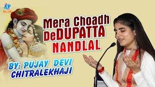 Mera Choadh De Dupatta Nandlal - Pujay Devi Chitralekhaji