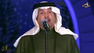 تحميل و مشاهدة محمد عبده - محرين بالخير - الدوحة 2010 - HD MP3