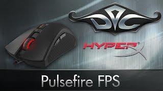 Kingston HyperX Pulsefire FPS. 95 аскетичных грамм для шутанов.