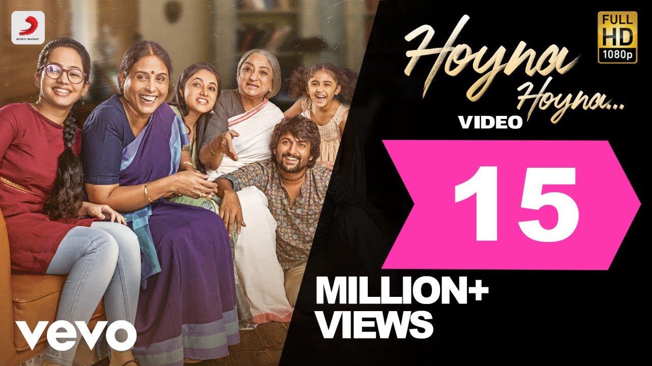 Hoyna Hoyna Song Lyrics | Gang Leader | Nani | Anirudh Ravichander| Inno Genga Lyrics